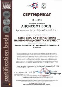 Ansisoft ISO 270012013 bg-1